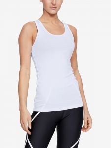 Tielko Under Armour Victory Tank White