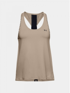 Tielko Under Armour UA Knockout Tank Desert Rose